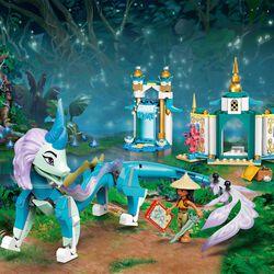 Raya e il drago Sisu 43184, , large