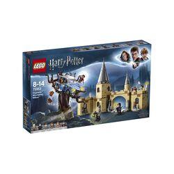 Il Platano Picchiatore di Hogwarts 75953, , large
