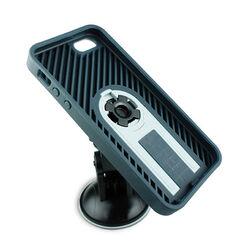 X Guard per iPhone 5/5S, , large
