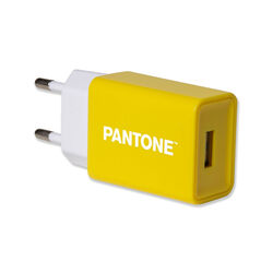 Caricabatterie USB da Rete 2.1A  linea Pantone - giallo, giallo, large